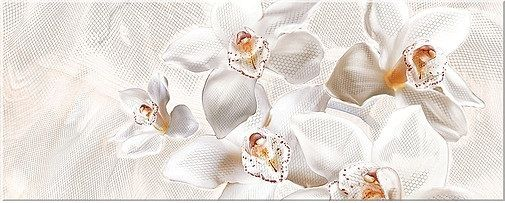 Agat-Beige-Decor-Set-Orchid-1.jpg