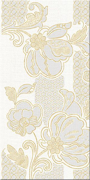 Illusio Beige Decor »Pattern» 1