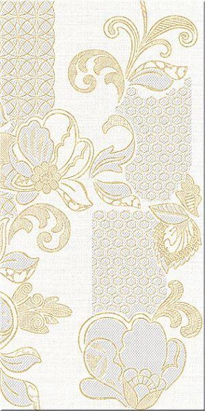 Illusio Beige Decor »Pattern» 2