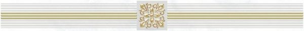 Royal Бордюр белый